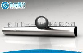 供应201不锈钢圆管 三三得不锈钢管厂家推荐