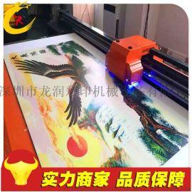 精工2513uv平板打印机 高清数码彩色喷墨机