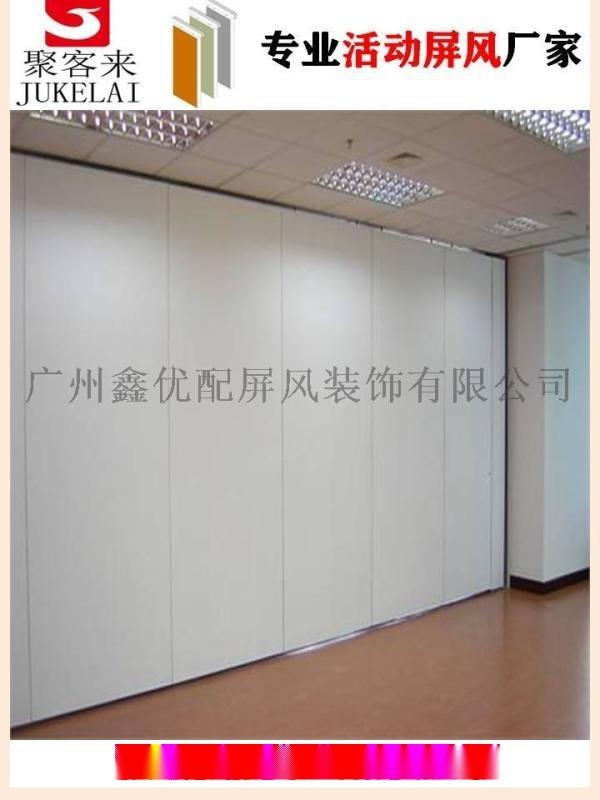 韶关办公室隔断,折叠门,活动隔断,滑轨门