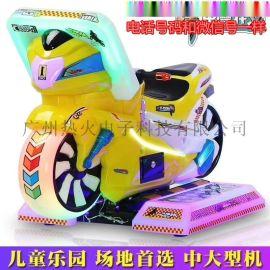 广州大型电玩游戏机设备娃娃机