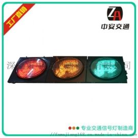福州交通红绿灯库存充足 led机动车道指示灯供应商推荐
