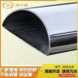 佛山不锈钢异型管厂加工201不锈钢半圆管20*40