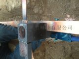 放熱焊粉 熱熔焊劑 火泥焊藥 焊接模具