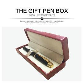 签字笔定制logo商务笔配笔盒宝珠笔套装展会礼品笔