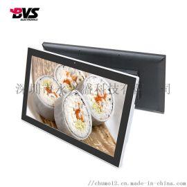 BVS安卓触摸一体机21.5寸可无线wifi上网