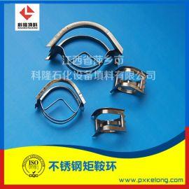 洗涤塔金属矩鞍环填料DN50/DN76鞍形环填料