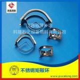 洗滌塔金屬矩鞍環填料DN50/DN76鞍形環填料