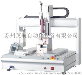 厂家直销三轴双工位自动锁螺丝机 高效率螺丝机