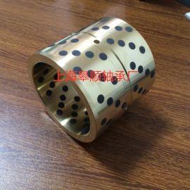 上海皋顺滑动轴承JDB固体石墨铜套非标定制耐磨衬套