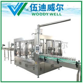 饮用山泉水灌装机 液体灌装机