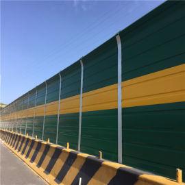 四川高架桥隔音声屏障安装 成都铁路声屏障批发价格