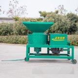 家用秸秆打浆机 多功能饲用打浆机 立式芦苇打浆机
