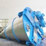 硬脂酸鈉化工混合機,非標定製業