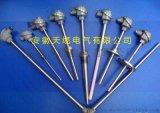 耐磨高溫合金k1320屬於什麼種類 /安徽天纜電