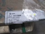 2507双相不锈钢板太钢代理直销质量优