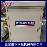 PVC小料配方机 辅料配料系统