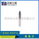 硬質合金銑刀 倒角銑刀 非標銑刀 支持定製