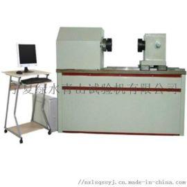 宁夏青山金属非金属复合材料微机控制扭转试验机