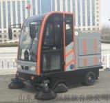物業工業商業環衛保潔用駕駛式掃地車