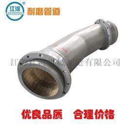 江河生产力量雄厚,耐磨陶瓷内衬管道,复合管