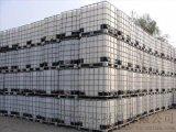 生產銷售全新及二手IBC噸桶 鐵桶 二手塑料桶 化工桶  膠桶 油桶
