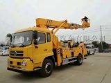 國六28米高空作業車廠家直銷可分期