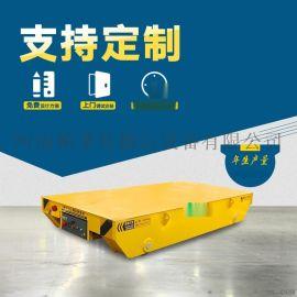 工厂用轨道平板车喷砂房轨道运输车卷线轨道车