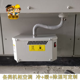 空调冷凝水蒸发器 ZFM-1000电气柜蒸发盘皿