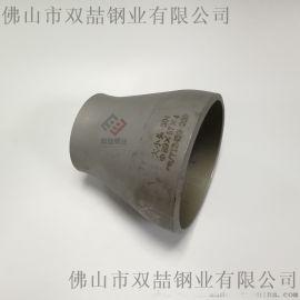 304工业级大小头 SUS304不锈钢异径管