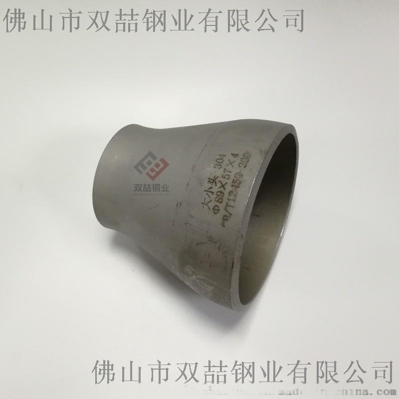 304工業級大小頭 SUS304不鏽鋼異徑管