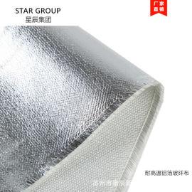 OHR长输低能耗普通反射层 110g阻燃玻纤布