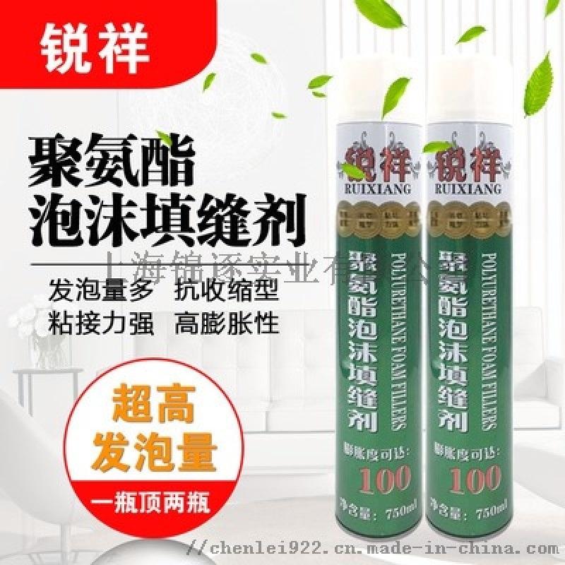 聚氨酯泡沫填縫劑發泡膠生產廠家