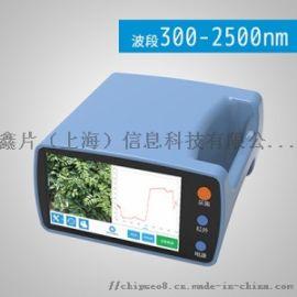 ATP9100制冷型手持式高光谱地物波谱光谱仪