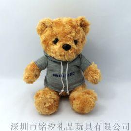 厂家定做泰迪熊公仔 长毛绒公仔 玫瑰绒熊玩偶