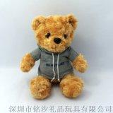 廠家定做泰迪熊公仔 長毛絨公仔 玫瑰絨熊玩偶