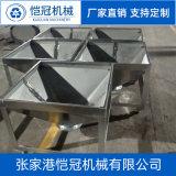 手推式 自卸式移动 铁屑车 工业垃圾车