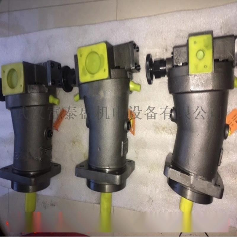 液壓柱塞泵【L2F80L2P3】