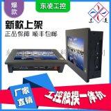 7寸X86架构电容触摸一体机工业电脑