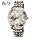 全自動機械手錶 陀飛輪男士手錶 瑞士機械錶