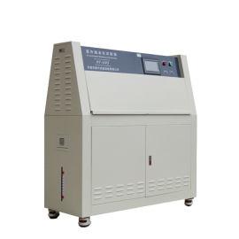 带辐照计紫外线老化试验箱,新能源紫外老化试验机