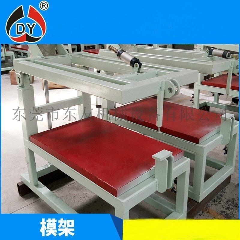 廠家供應組裝式起模架 可定製重力式圓盤線模架