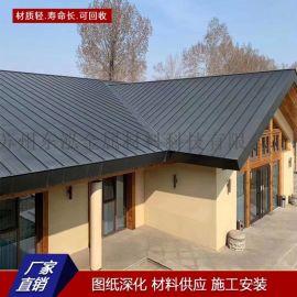 江苏厂家供应铝镁锰屋面板 铝镁锰合金板直立锁边咬合