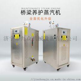 泰安高架梁加热电蒸汽发生器现货