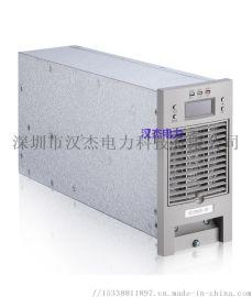 直流屏GF22020充电模块整流模块