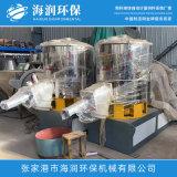 粉體輸送混合機,全自動高速混合機