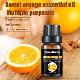 厂家甜橙原料**甜橙皮油除萜品