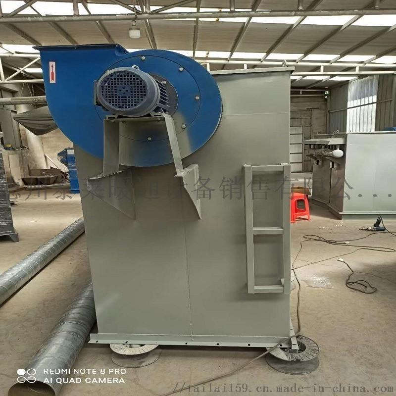 选煤厂除尘器输煤转运站脉冲布袋除尘器