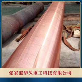 T2方铜铜管
