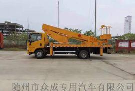 供应东风12米16米18米高空作業車现车优惠可分期