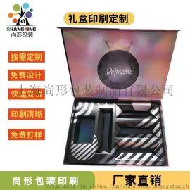 上海尚形包装制品定制精美礼盒定制